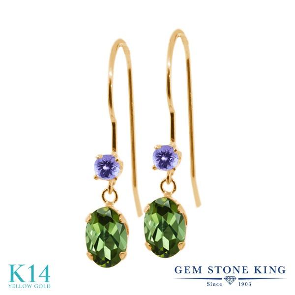 Gem Stone King 0.96カラット 天然 グリーントルマリン 天然石 タンザナイト 14金 イエローゴールド(K14) ピアス レディース 小粒 ぶら下がり アメリカン 揺れる 天然石 10月 誕生石 金属アレルギー対応 誕生日プレゼント