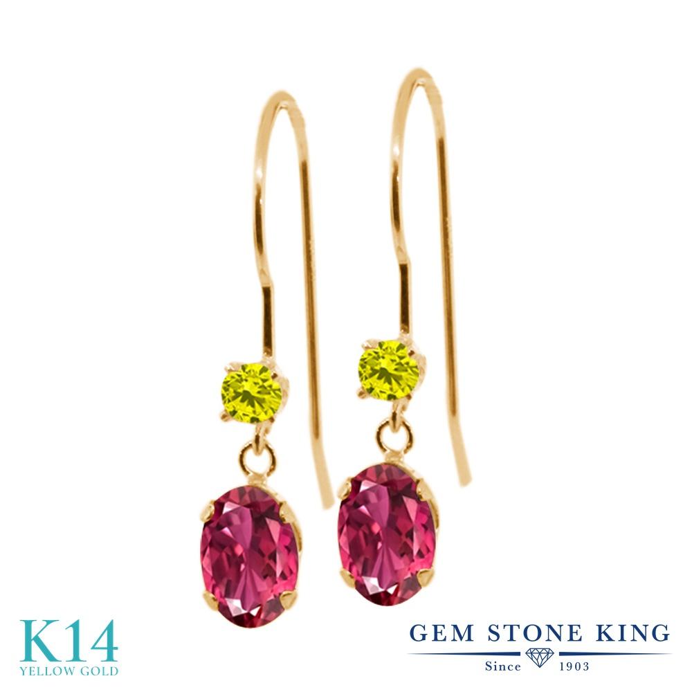 Gem Stone King 1.13カラット 天然 ピンクトルマリン 天然 イエローダイヤモンド 14金 イエローゴールド(K14) ピアス レディース 小粒 ぶら下がり アメリカン 揺れる 天然石 10月 誕生石 金属アレルギー対応 誕生日プレゼント
