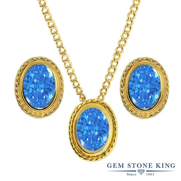 Gem Stone King 2.28カラット スワロフスキージルコニア(ファンシーブルー) シルバー 925 イエローゴールドコーティング ペンダント&ピアスセット レディース シンプル 誕生日プレゼント