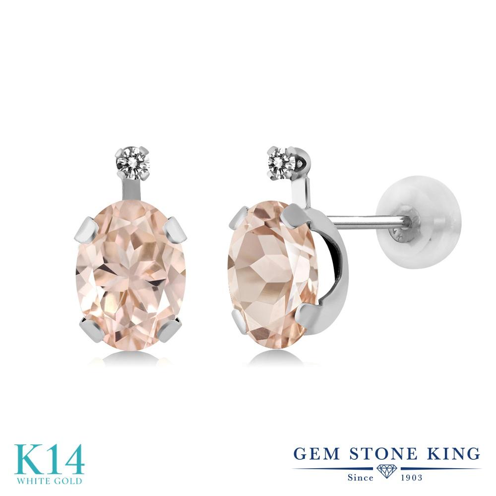 Gem Stone King 1.31カラット 天然 モルガナイト (ピーチ) 天然 ダイヤモンド 14金 ホワイトゴールド(K14) ピアス レディース スタッド 天然石 3月 誕生石 金属アレルギー対応 誕生日プレゼント