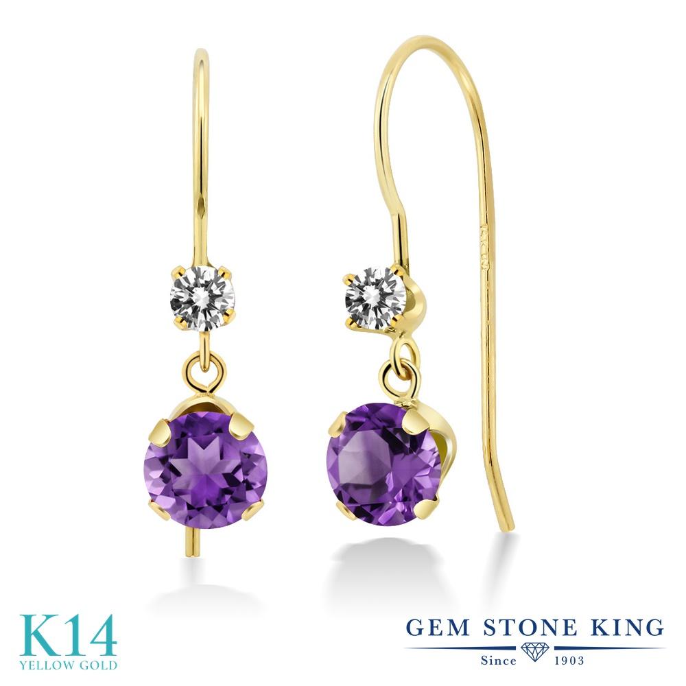 Gem Stone King 1.08カラット 天然 アメジスト 天然 ダイヤモンド 14金 イエローゴールド(K14) ピアス レディース 小粒 ぶら下がり アメリカン 揺れる 天然石 2月 誕生石 金属アレルギー対応 誕生日プレゼント