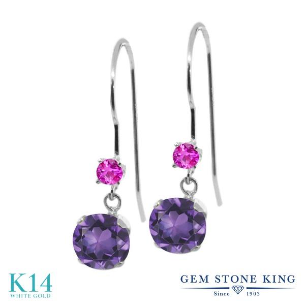 Gem Stone King 1.05カラット 天然 アメジスト ピンクサファイア 14金 ホワイトゴールド(K14) ピアス レディース 小粒 ぶら下がり アメリカン 揺れる 天然石 2月 誕生石 金属アレルギー対応 誕生日プレゼント