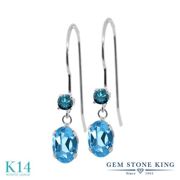 Gem Stone King 1.23カラット 天然 スイスブルートパーズ 天然 ブルーダイヤモンド 14金 ホワイトゴールド(K14) ピアス レディース ぶら下がり アメリカン 揺れる 天然石 11月 誕生石 金属アレルギー対応 誕生日プレゼント