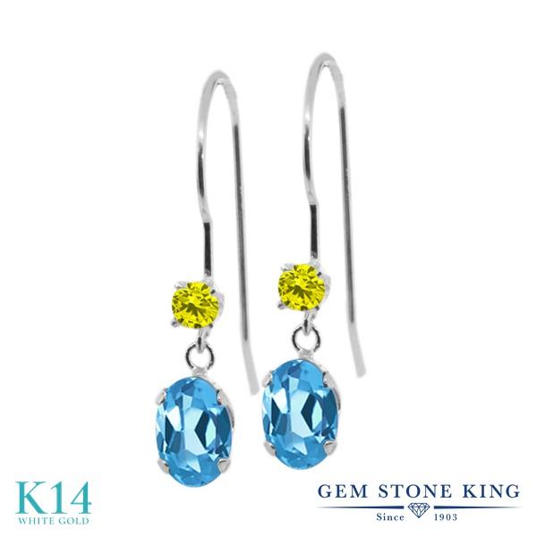 Gem Stone King 1.23カラット 天然 スイスブルートパーズ 天然 イエローダイヤモンド 14金 ホワイトゴールド(K14) ピアス レディース ぶら下がり アメリカン 揺れる 天然石 11月 誕生石 金属アレルギー対応 誕生日プレゼント
