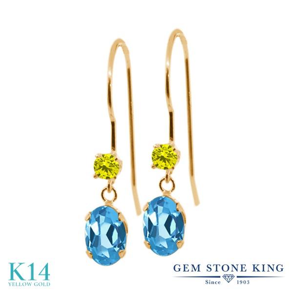 Gem Stone King 1.23カラット 天然 スイスブルートパーズ 天然 イエローダイヤモンド 14金 イエローゴールド(K14) ピアス レディース ぶら下がり アメリカン 揺れる 天然石 11月 誕生石 金属アレルギー対応 誕生日プレゼント