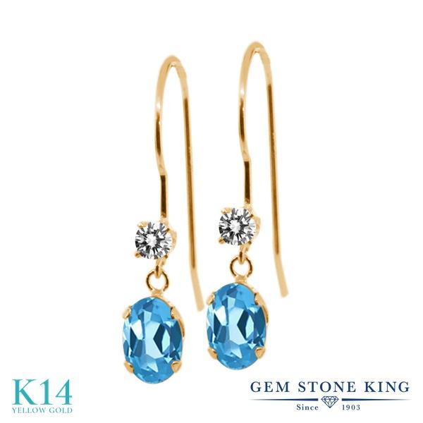 Gem Stone King 1.23カラット 天然 スイスブルートパーズ 天然 ダイヤモンド 14金 イエローゴールド(K14) ピアス レディース ぶら下がり アメリカン 揺れる 天然石 11月 誕生石 金属アレルギー対応 誕生日プレゼント