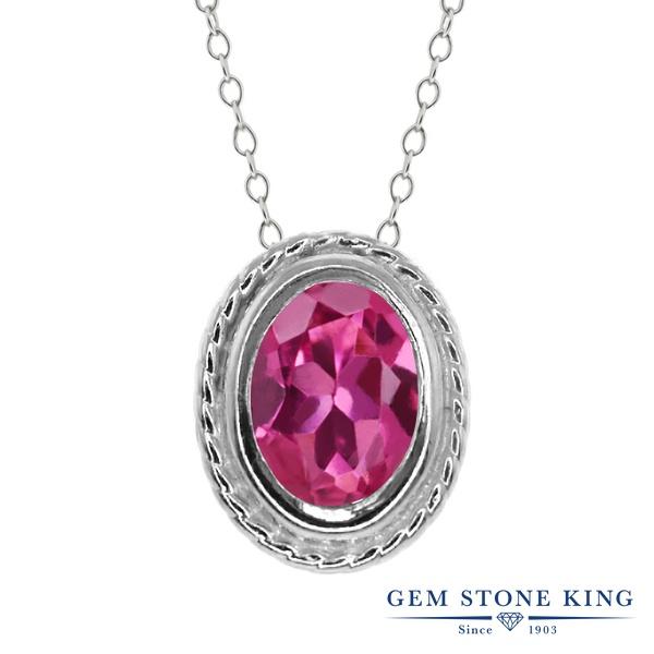 Gem Stone King 0.85カラット 天然トルマリン(ピンク) シルバー925(純銀) ネックレス ペンダント レディース 一粒 シンプル 天然石 誕生石 誕生日プレゼント