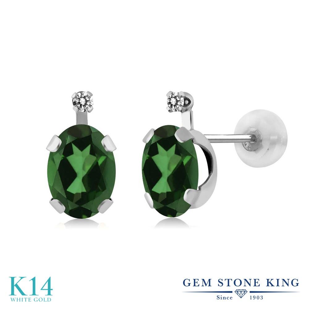 Gem Stone King 1.81カラット 天然石 ミスティックトパーズ (エメラルドグリーン) 天然 ダイヤモンド 14金 ホワイトゴールド(K14) ピアス レディース スタッド 天然石 金属アレルギー対応 誕生日プレゼント