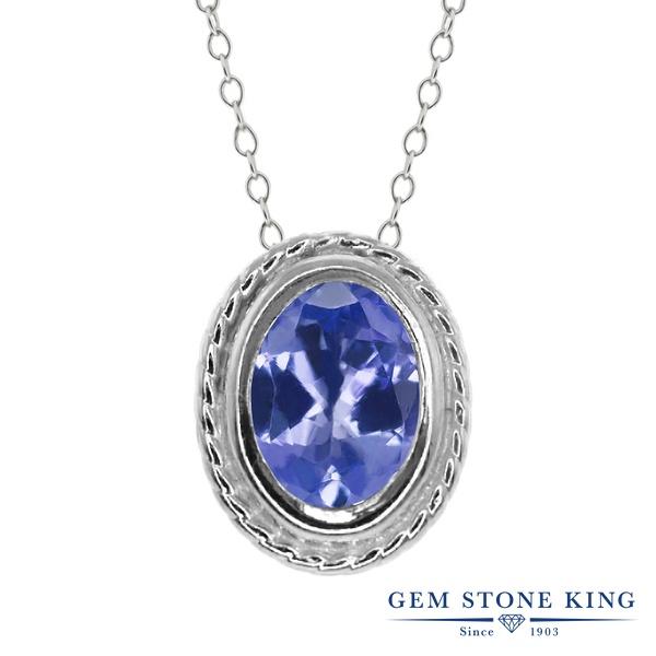 Gem Stone King 0.75カラット 天然石 タンザナイト シルバー925(純銀) ネックレス ペンダント レディース 一粒 シンプル 天然石 12月 誕生石 金属アレルギー対応 誕生日プレゼント
