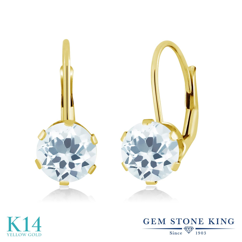Gem Stone King 1.5カラット 天然 アクアマリン 14金 イエローゴールド(K14) ピアス レディース シンプル ぶら下がり レバーバック 天然石 3月 誕生石 金属アレルギー対応 誕生日プレゼント