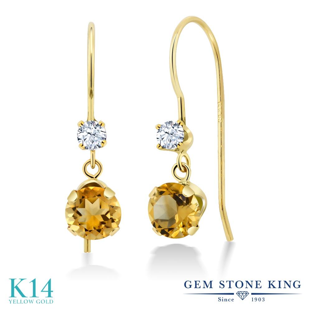 Gem Stone King 1.55カラット 天然 シトリン 合成ホワイトサファイア (ダイヤのような無色透明) 14金 イエローゴールド(K14) ピアス レディース ぶら下がり アメリカン 揺れる 天然石 11月 誕生石 金属アレルギー対応 誕生日プレゼント