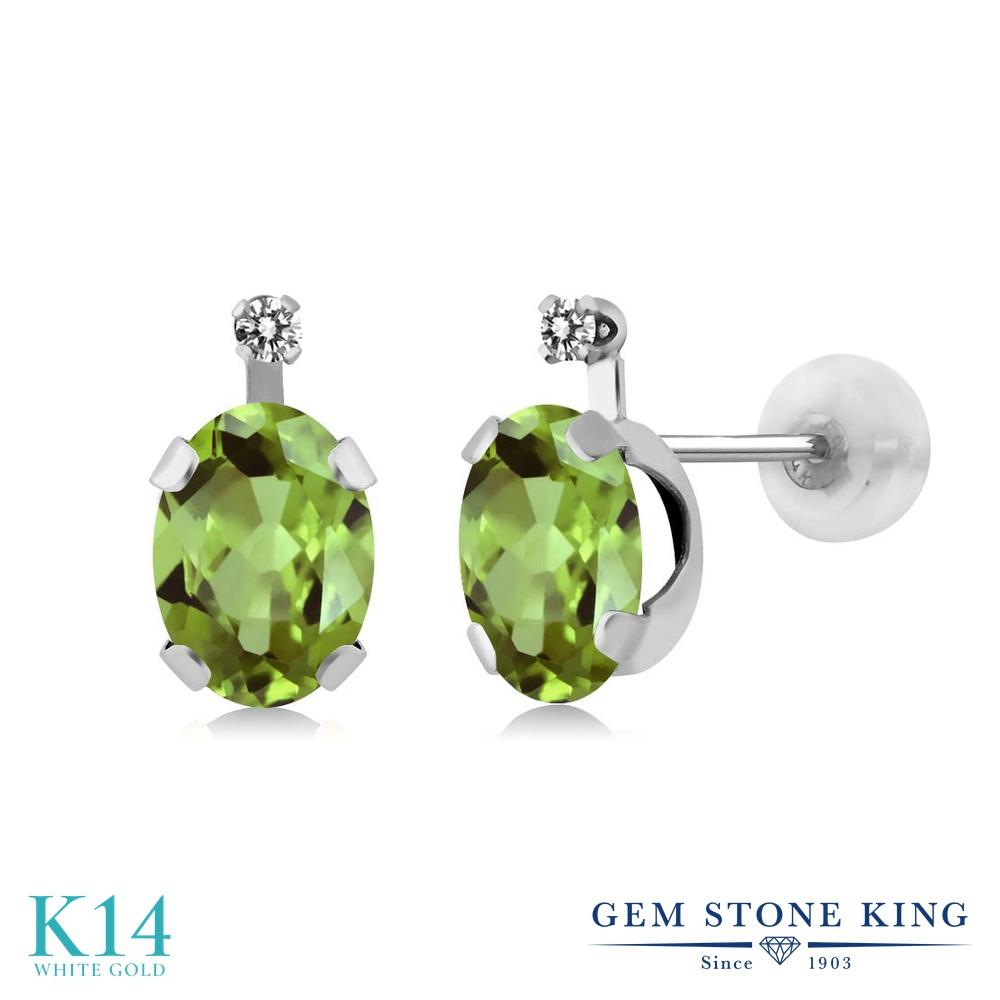 1.61カラット 天然石 ペリドット ピアス レディース 天然 ダイヤモンド 14金 ホワイトゴールド K14 ブランド おしゃれ 緑 スタッド 8月 誕生石 金属アレルギー対応