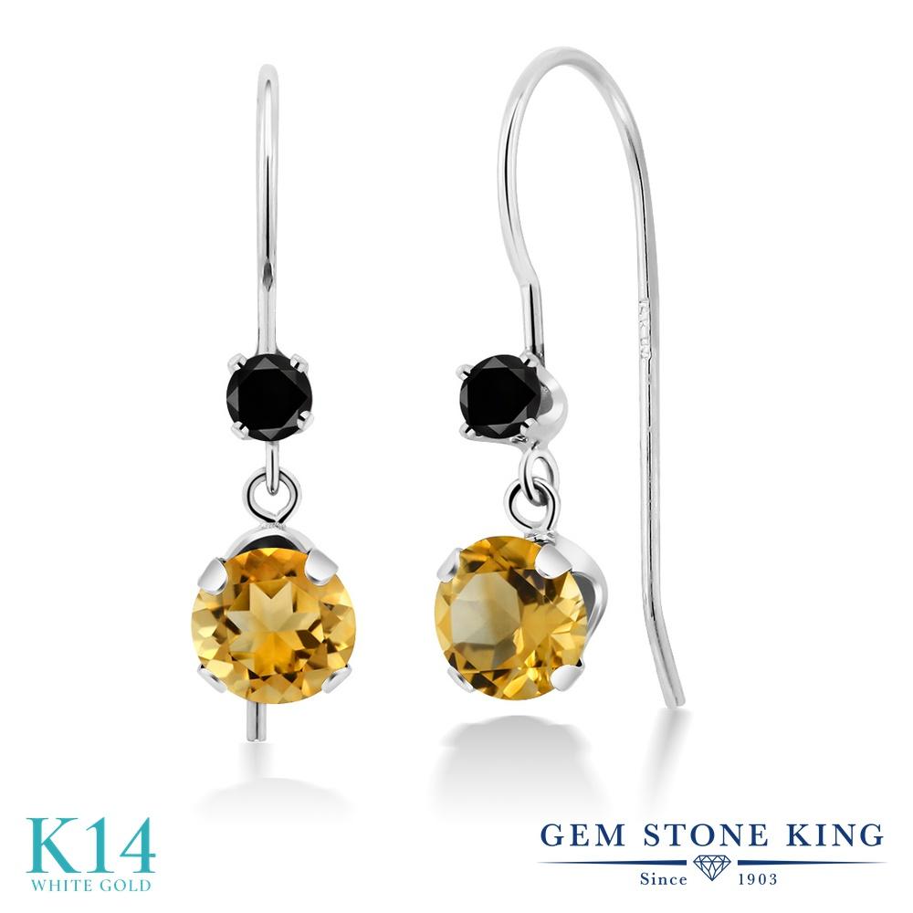 Gem Stone King 1.58カラット 天然 シトリン 天然ブラックダイヤモンド 14金 ホワイトゴールド(K14) ピアス レディース ぶら下がり アメリカン 揺れる 天然石 11月 誕生石 金属アレルギー対応 誕生日プレゼント