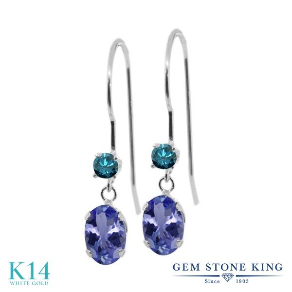 Gem Stone King 1.03カラット 天然石 タンザナイト 天然 ブルーダイヤモンド 14金 ホワイトゴールド(K14) ピアス レディース 小粒 ぶら下がり アメリカン 揺れる 天然石 12月 誕生石 金属アレルギー対応 誕生日プレゼント