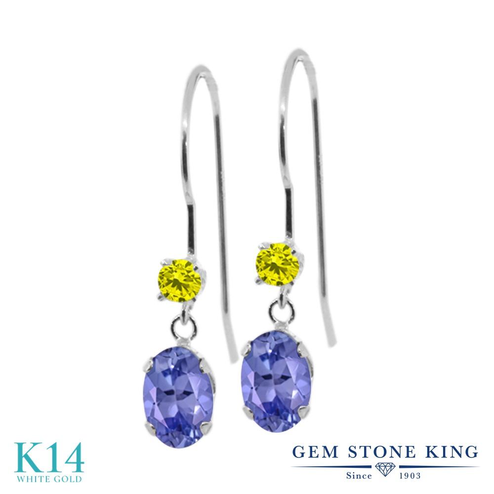 Gem Stone King 1.03カラット 天然石 タンザナイト 天然 イエローダイヤモンド 14金 ホワイトゴールド(K14) ピアス レディース 小粒 ぶら下がり アメリカン 揺れる 天然石 12月 誕生石 金属アレルギー対応 誕生日プレゼント