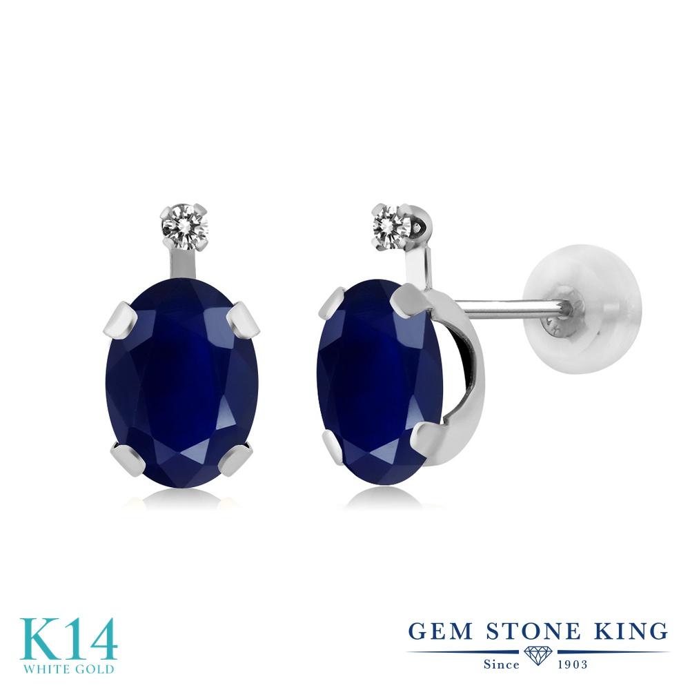 Gem Stone King 2.05カラット 天然 サファイア 天然 ダイヤモンド 14金 ホワイトゴールド(K14) ピアス レディース 大粒 スタッド 天然石 9月 誕生石 金属アレルギー対応 誕生日プレゼント