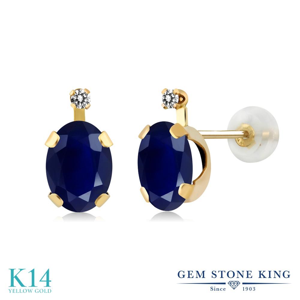 Gem Stone King 2.05カラット 天然サファイア 14金 イエローゴールド(K14) 天然ダイヤモンド ピアス レディース 大粒 スタッド 天然石 誕生石 金属アレルギー対応 誕生日プレゼント