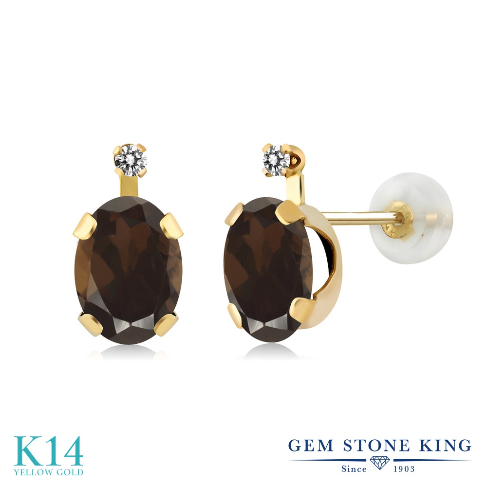 Gem Stone King 1.51カラット 天然 スモーキークォーツ (ブラウン) 天然 ダイヤモンド 14金 イエローゴールド(K14) ピアス レディース スタッド 天然石 金属アレルギー対応 誕生日プレゼント