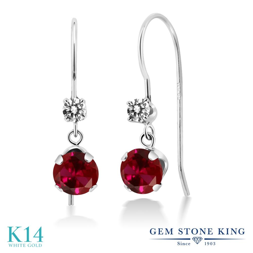Gem Stone King 2.13カラット 合成ルビー 天然 ダイヤモンド 14金 ホワイトゴールド(K14) ピアス レディース 大粒 ぶら下がり アメリカン 揺れる 金属アレルギー対応 誕生日プレゼント