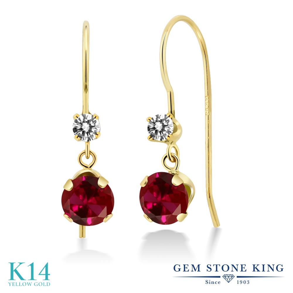Gem Stone King 2.13カラット 合成ルビー 天然 ダイヤモンド 14金 イエローゴールド(K14) ピアス レディース 大粒 ぶら下がり アメリカン 揺れる 金属アレルギー対応 誕生日プレゼント