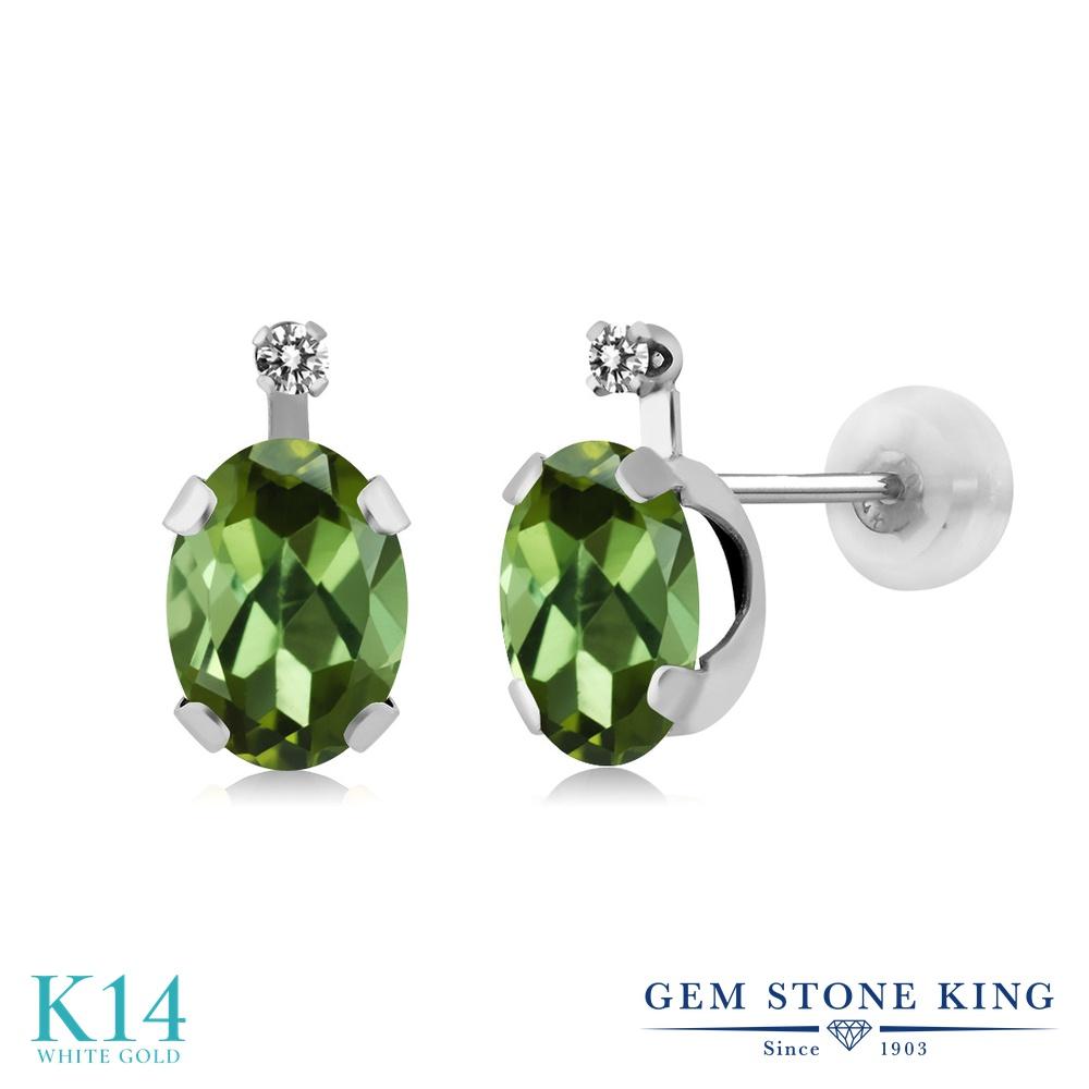 Gem Stone King 1.71カラット 天然 グリーントルマリン 天然 ダイヤモンド 14金 ホワイトゴールド(K14) ピアス レディース スタッド 天然石 10月 誕生石 金属アレルギー対応 誕生日プレゼント