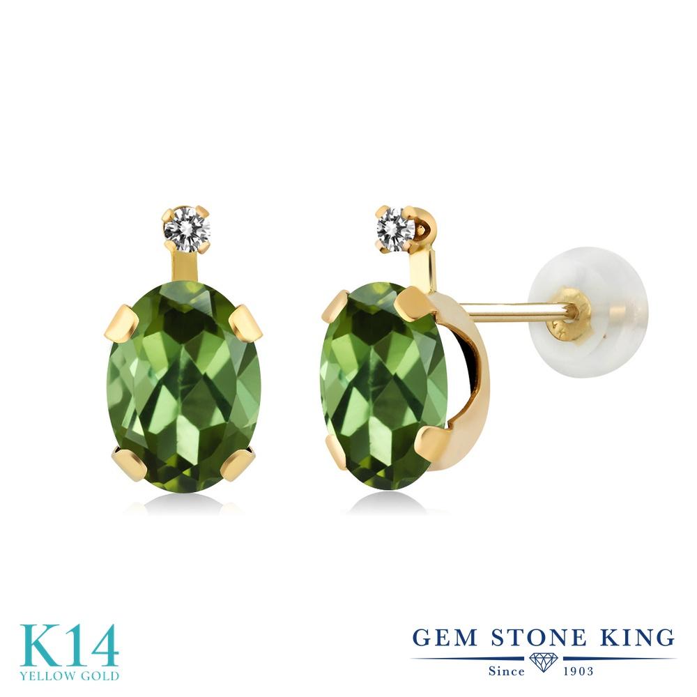 Gem Stone King 1.71カラット 天然 グリーントルマリン 天然 ダイヤモンド 14金 イエローゴールド(K14) ピアス レディース スタッド 天然石 10月 誕生石 金属アレルギー対応 誕生日プレゼント