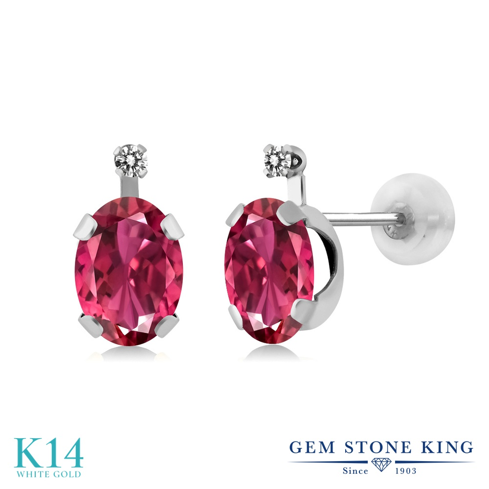Gem Stone King 1.71カラット 天然 ピンクトルマリン 天然 ダイヤモンド 14金 ホワイトゴールド(K14) ピアス レディース スタッド 天然石 10月 誕生石 金属アレルギー対応 誕生日プレゼント
