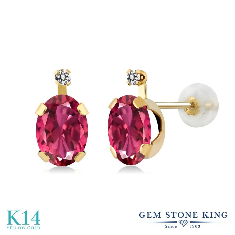 Gem Stone King 1.71カラット 天然 ピンクトルマリン 天然 ダイヤモンド 14金 イエローゴールド(K14) ピアス レディース スタッド 天然石 10月 誕生石 金属アレルギー対応 誕生日プレゼント