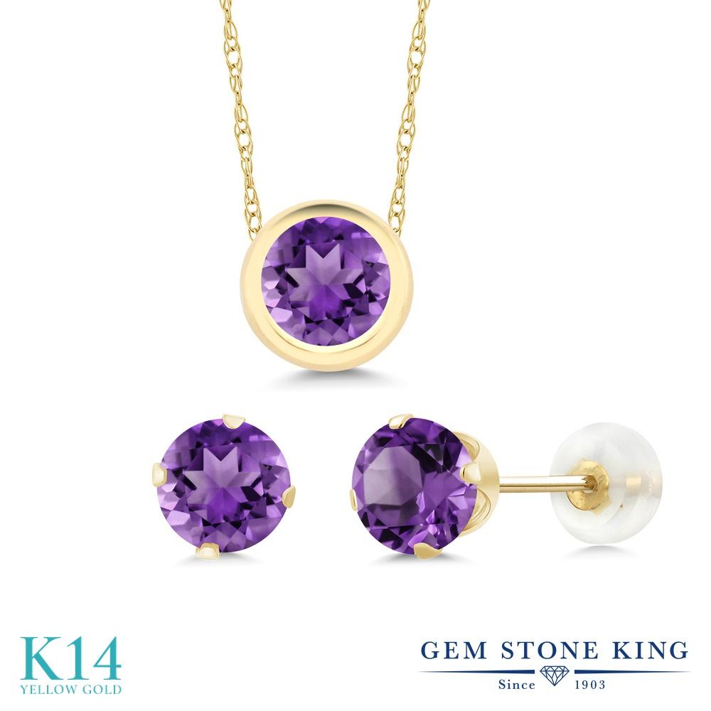 Gem Stone King 2.1カラット 天然 アメジスト 14金 イエローゴールド(K14) ペンダント&ピアスセット レディース シンプル 天然石 2月 誕生石 金属アレルギー対応 誕生日プレゼント