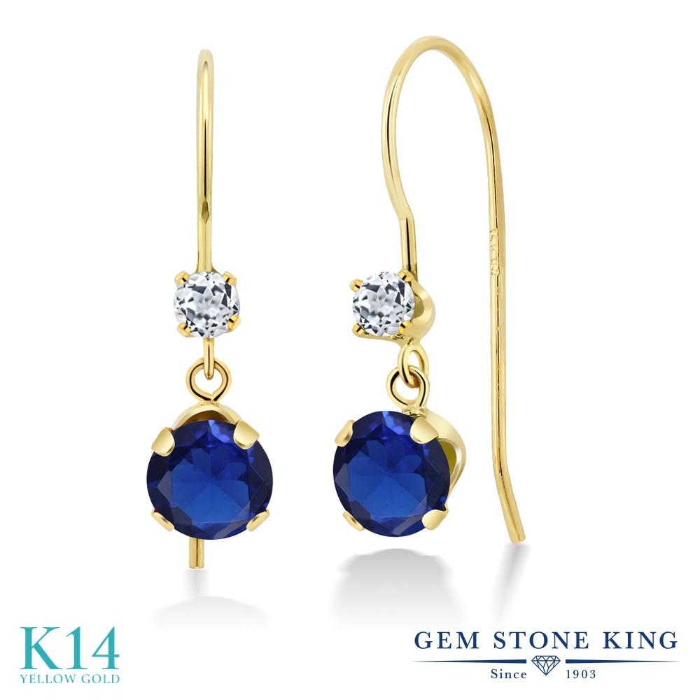Gem Stone King 1.37カラット シミュレイテッド サファイア 天然 トパーズ (無色透明) 14金 イエローゴールド(K14) ピアス レディース ぶら下がり アメリカン 揺れる 金属アレルギー対応 誕生日プレゼント