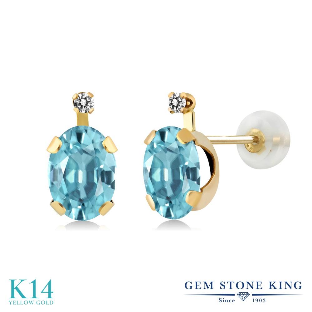 Gem Stone King 2.41カラット 天然石 ジルコン(ブルー) 14金 イエローゴールド(K14) 天然ダイヤモンド ピアス レディース 大粒 スタッド 天然石 金属アレルギー対応 誕生日プレゼント