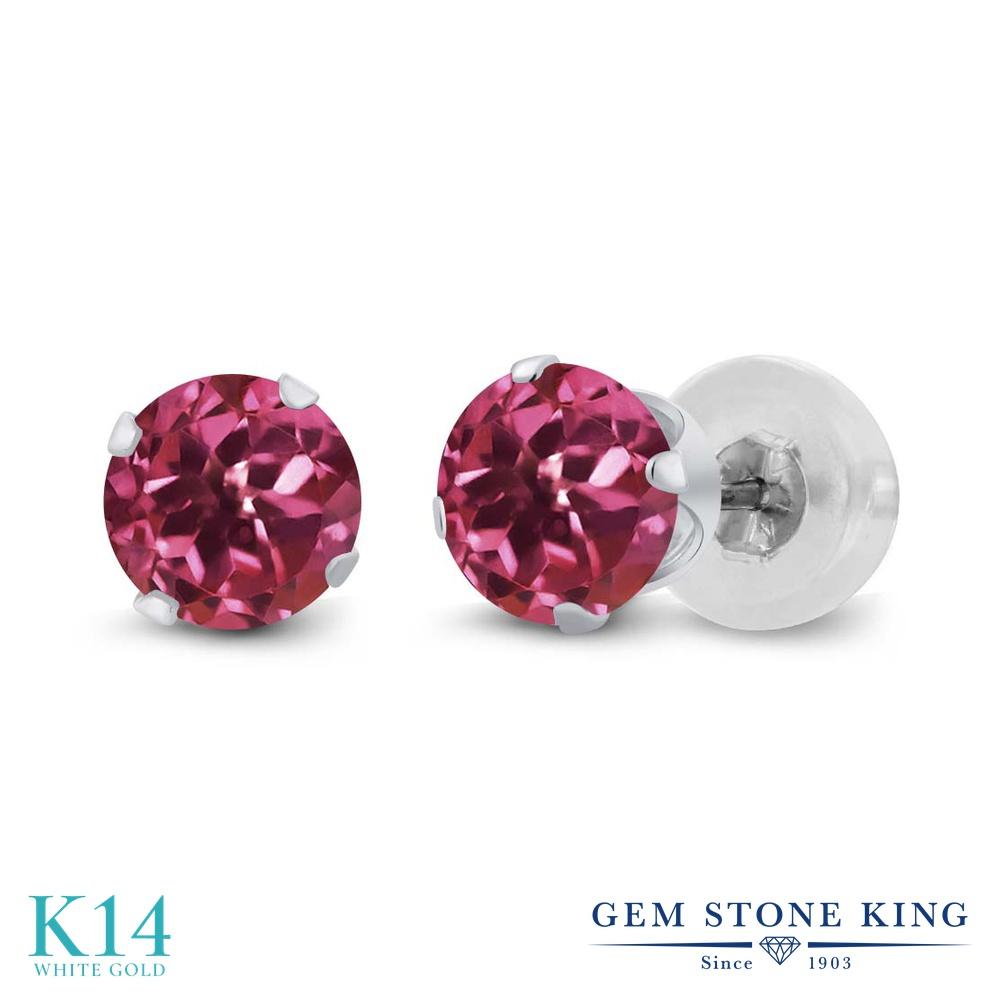 Gem Stone King 1カラット AAAグレード 天然 ピンクトルマリン 14金 ホワイトゴールド(K14) ピアス レディース 小粒 シンプル スタッド 華奢 細身 天然石 金属アレルギー対応 誕生日プレゼント