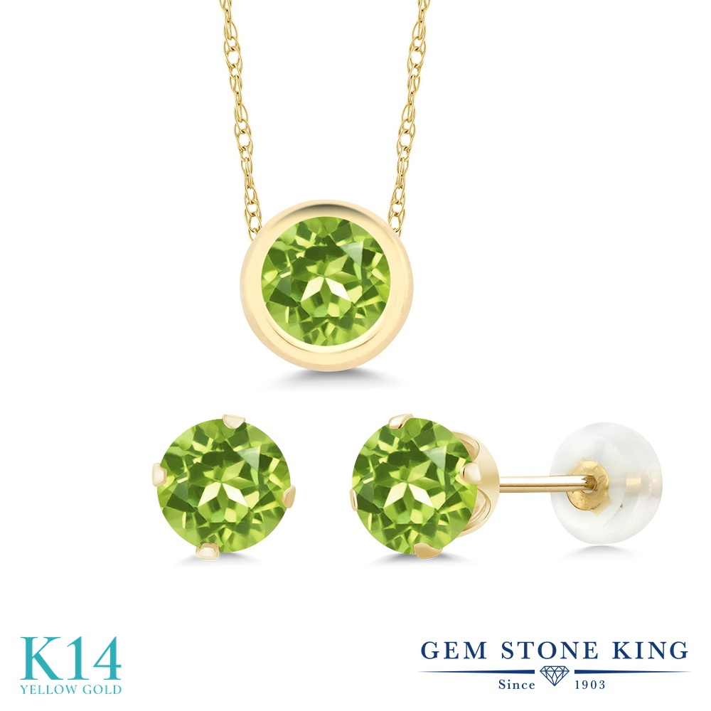 【クーポンで7%OFF】 Gem Stone King 2.55カラット 天然石 ペリドット 14金 イエローゴールド(K14) ペンダント&ピアスセット レディース シンプル 8月 誕生石 プレゼント 女性 彼女 誕生日 クリスマス