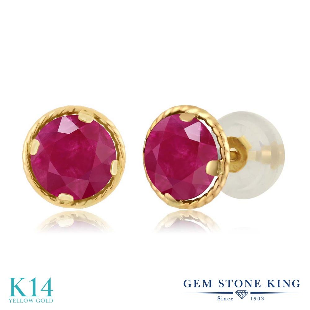 Gem Stone King 1.10カラット 天然 ルビー 14金 イエローゴールド(K14) ピアス レディース シンプル スタッド 天然石 誕生石 金属アレルギー対応 誕生日プレゼント