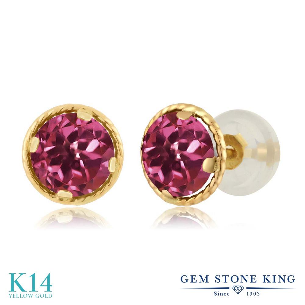 Gem Stone King 1.00カラット 天然 ピンクトルマリン 14金 イエローゴールド(K14) ピアス レディース 小粒 シンプル スタッド 天然石 誕生石 金属アレルギー対応 誕生日プレゼント