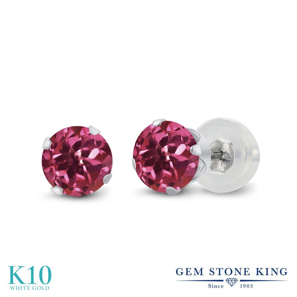 Gem Stone King 1カラット 天然 ピンクトルマリン 10金 ホワイトゴールド(K10) ピアス レディース 小粒 シンプル スタッド 天然石 10月 誕生石 金属アレルギー対応 誕生日プレゼント
