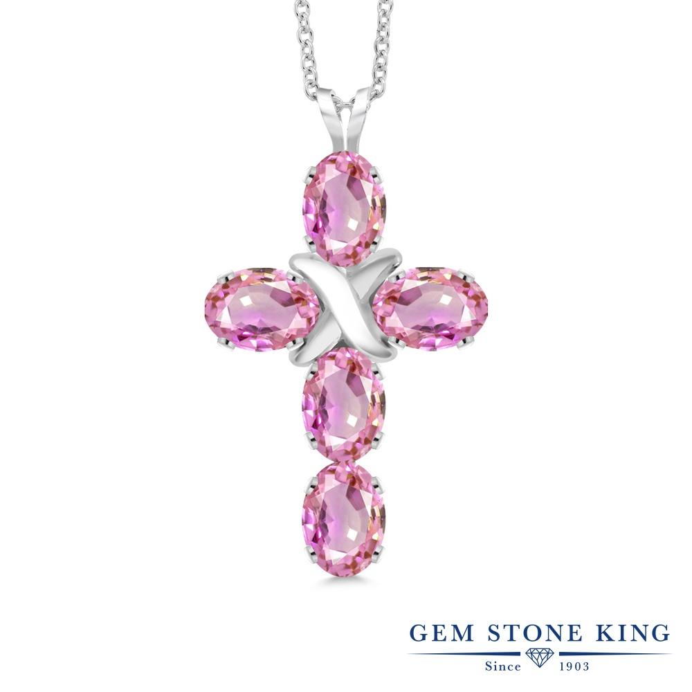 Gem Stone King 2.75カラット 天然 ピンクサファイア シルバー925 ネックレス ペンダント レディース 天然石 9月 誕生石 金属アレルギー対応 誕生日プレゼント