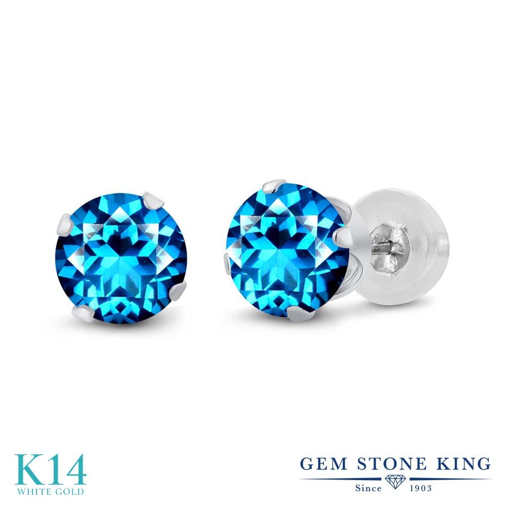 Gem Stone King 2.00カラット 天然石トパーズ カシミアブルー(スワロフスキー 天然石シリーズ) 14金 ホワイトゴールド(K14) ピアス レディース 大粒 シンプル スタッド 天然石 金属アレルギー対応 誕生日プレゼント