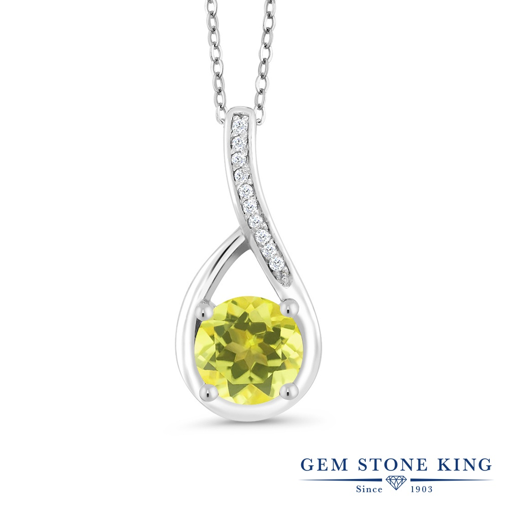 Gem Stone King 1.07カラット 天然石 ミスティックトパーズ(イエロー) シルバー925 天然ダイヤモンド ネックレス ペンダント レディース 大粒 天然石 誕生日プレゼント