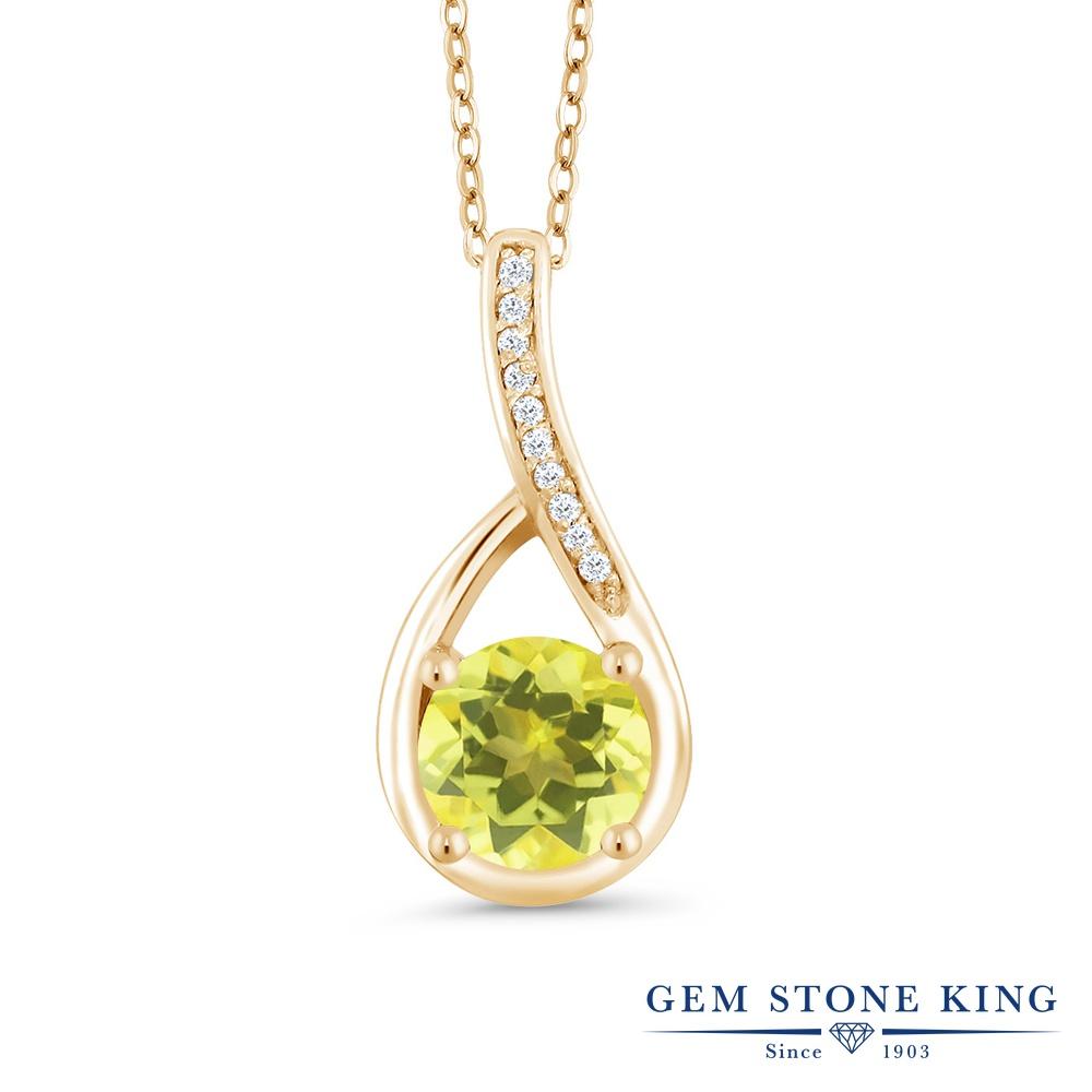 Gem Stone King 1.07カラット 天然石 ミスティックトパーズ(イエロー) シルバー 925 イエローゴールドコーティング 天然ダイヤモンド ネックレス ペンダント レディース 大粒 天然石 誕生日プレゼント