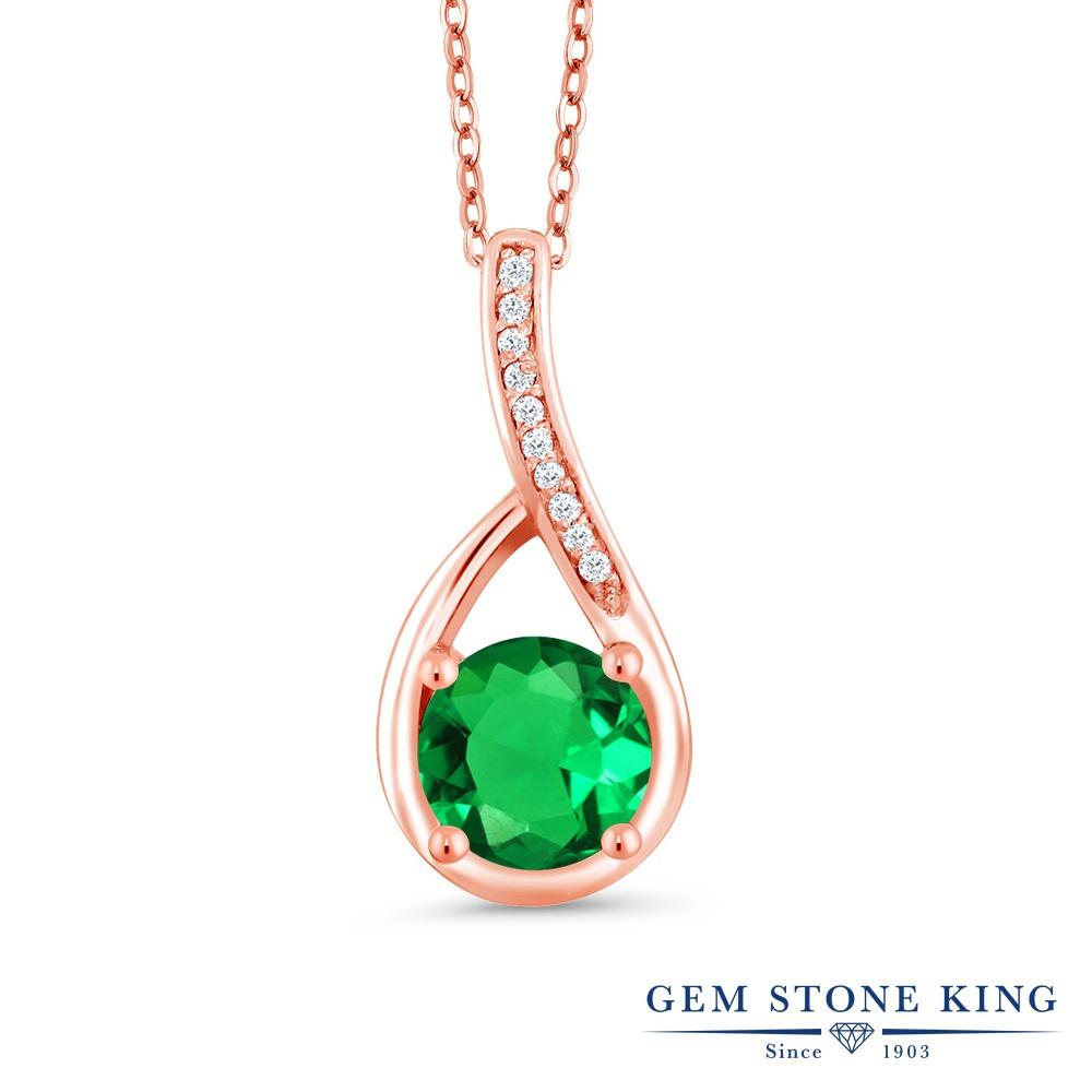 Gem Stone King 0.84カラット ナノエメラルド シルバー 925 ローズゴールドコーティング 天然ダイヤモンド ネックレス ペンダント レディース 誕生日プレゼント