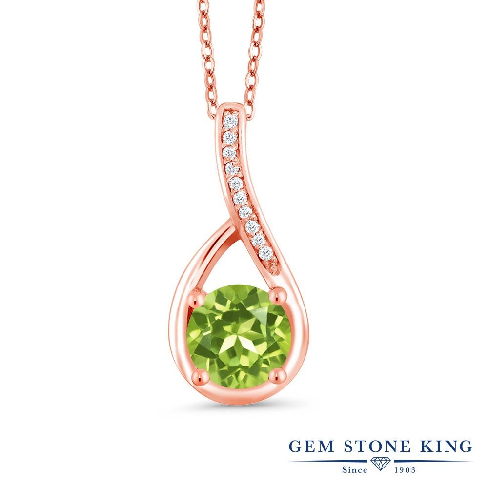 Gem Stone King 0.92カラット 天然石ペリドット シルバー 925 ローズゴールドコーティング 天然ダイヤモンド ネックレス ペンダント レディース 天然石 誕生石 誕生日プレゼント