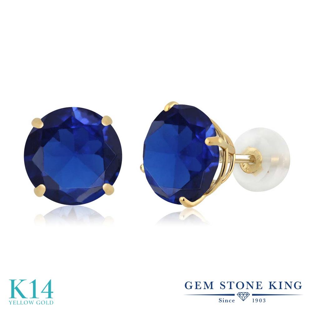 Gem Stone King 5カラット シミュレイテッド サファイア 14金 イエローゴールド(K14) ピアス レディース 大粒 シンプル スタッド 金属アレルギー対応 誕生日プレゼント