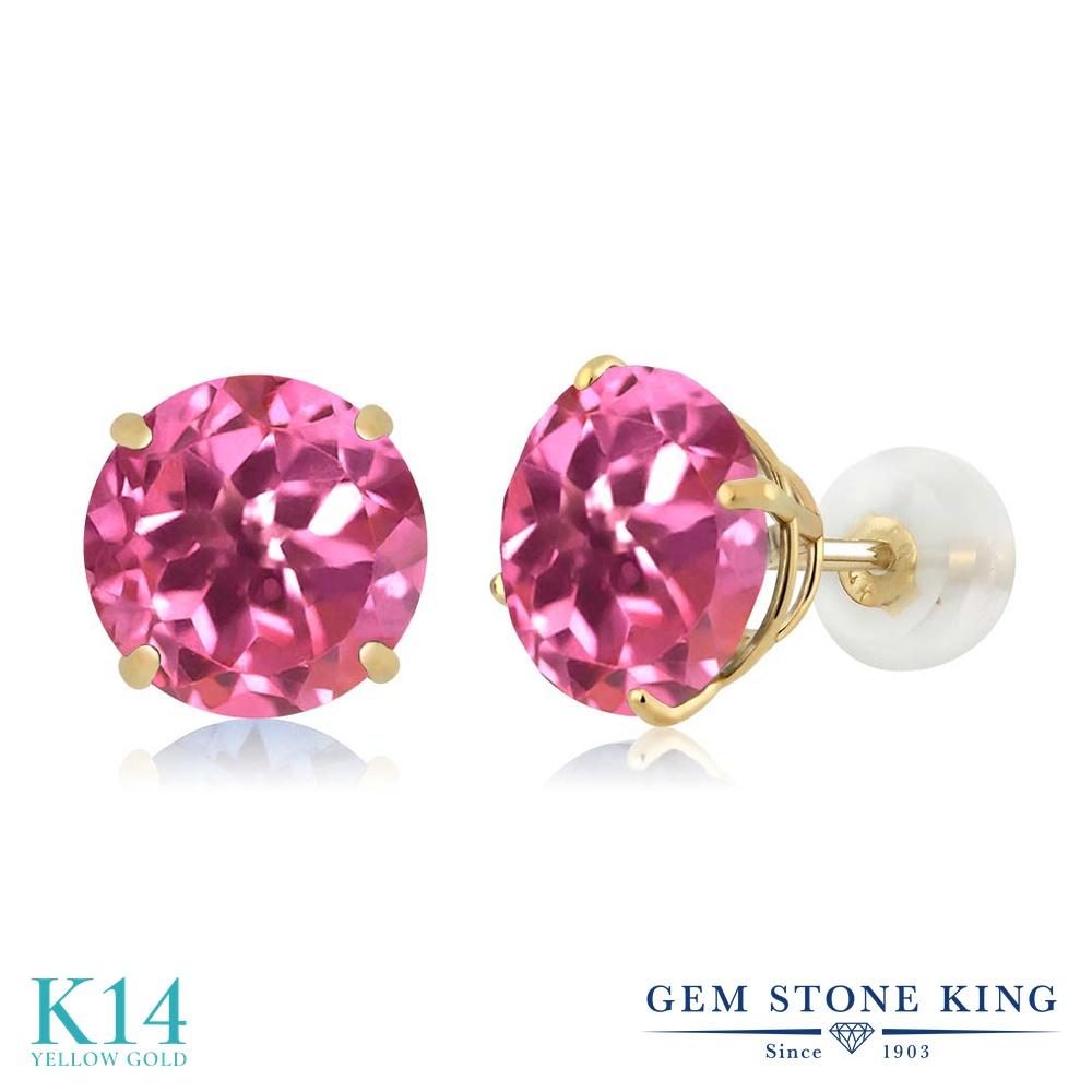 Gem Stone King 4カラット 天然 ミスティックトパーズ (ピンク) 14金 イエローゴールド(K14) ピアス レディース 大粒 シンプル スタッド 天然石 金属アレルギー対応 誕生日プレゼント
