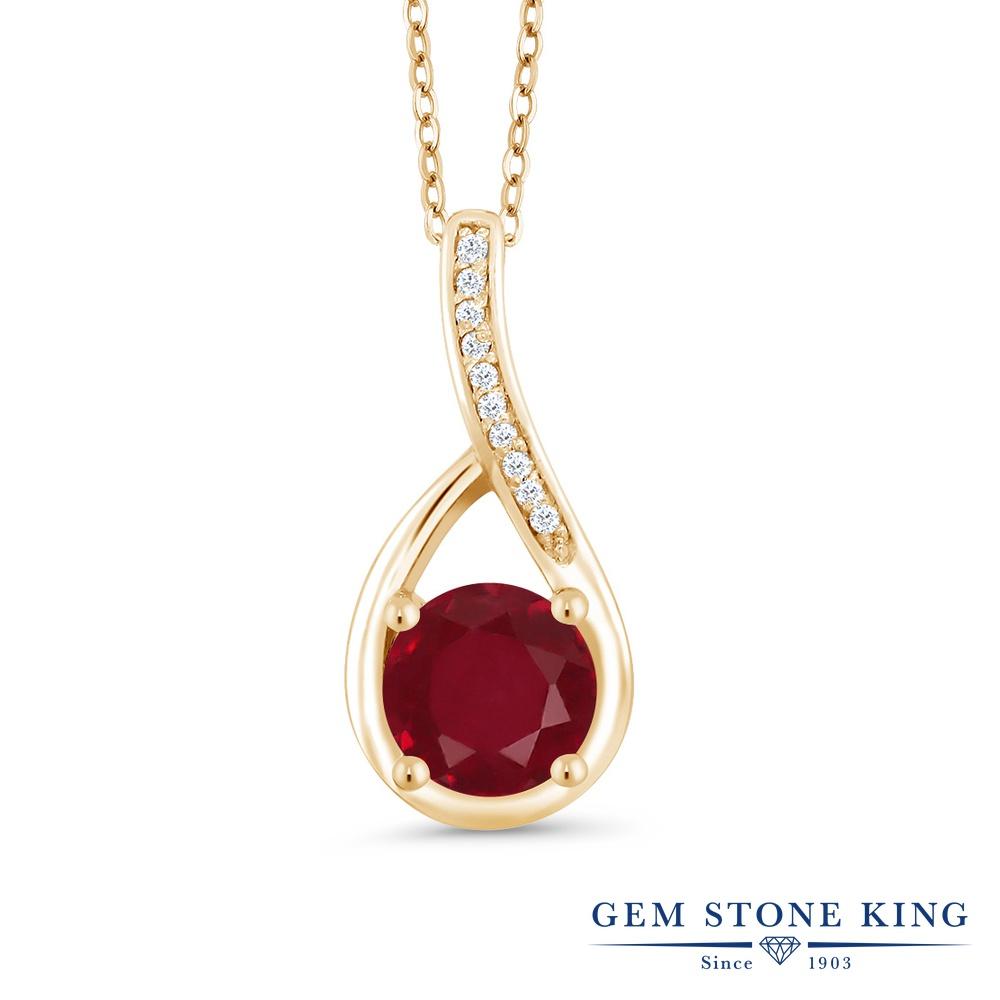 Gem Stone King 1.07カラット 天然 ルビー 天然 ダイヤモンド シルバー925 イエローゴールドコーティング ネックレス ペンダント レディース 大粒 天然石 7月 誕生石 金属アレルギー対応 誕生日プレゼント
