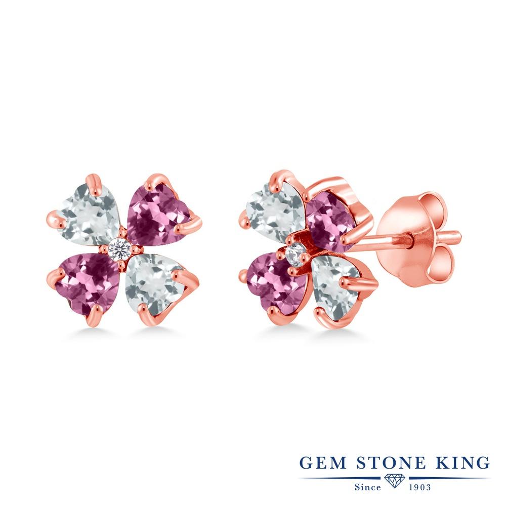 Gem Stone King 1.99カラット 天然 アクアマリン 天然 ピンクトルマリン シルバー925 ピンクゴールドコーティング ピアス レディース 小粒 スタッド 天然石 3月 誕生石 金属アレルギー対応 誕生日プレゼント