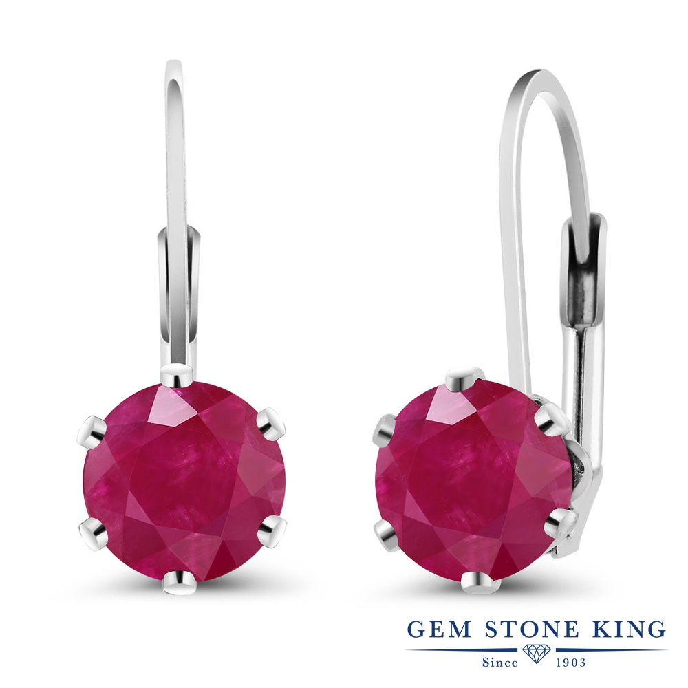 Gem Stone King 2.1カラット 天然 ルビー シルバー925 ピアス レディース 大粒 シンプル ぶら下がり レバーバック 天然石 7月 誕生石 金属アレルギー対応 誕生日プレゼント