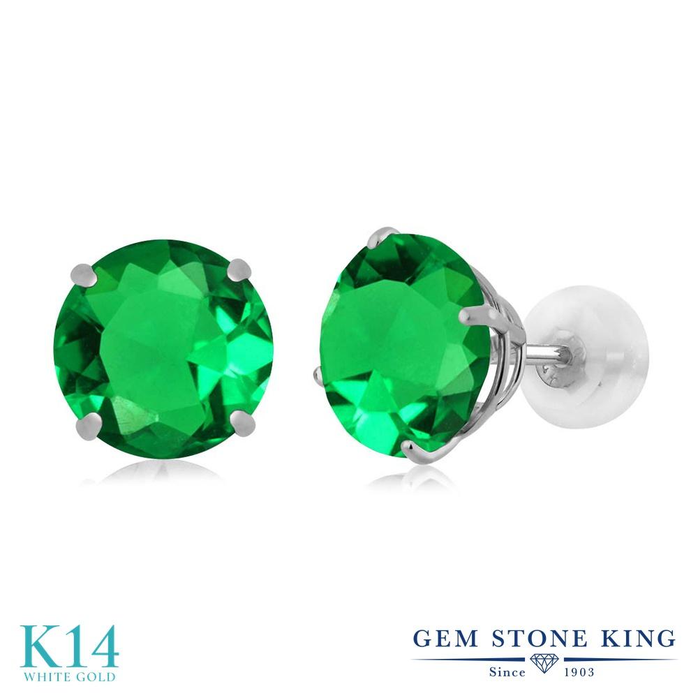 Gem Stone King 3.3カラット ナノエメラルド 14金 ホワイトゴールド(K14) ピアス レディース 大粒 シンプル スタッド 金属アレルギー対応 誕生日プレゼント
