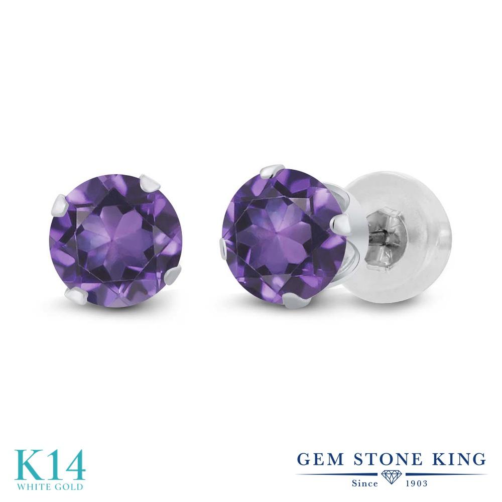 Gem Stone King 0.48カラット 天然 アメジスト 14金 ホワイトゴールド(K14) ピアス レディース 小粒 シンプル スタッド 天然石 2月 誕生石 金属アレルギー対応 誕生日プレゼント