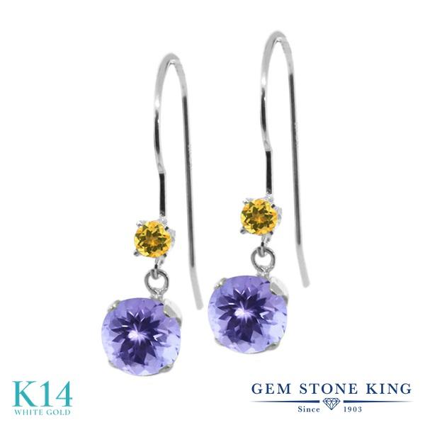 Gem Stone King 1.06カラット 天然石 タンザナイト イエローシトリン 14金 ホワイトゴールド(K14) ピアス レディース 小粒 ぶら下がり アメリカン 揺れる 天然石 12月 誕生石 金属アレルギー対応 誕生日プレゼント